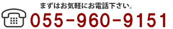 有限会社山田土建 TEL/usr/home/aa21996yl3/html/yamadadoken/wp-content